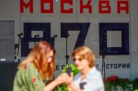Парламентарии поздравили москвичей с Днём города