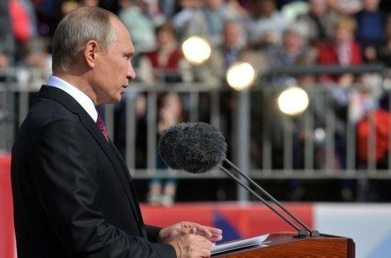 Путин: реконструкция Москвы является непростым, но необходимым делом