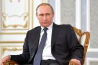 Путин поздравил жителей Тульской области с двойным юбилеем