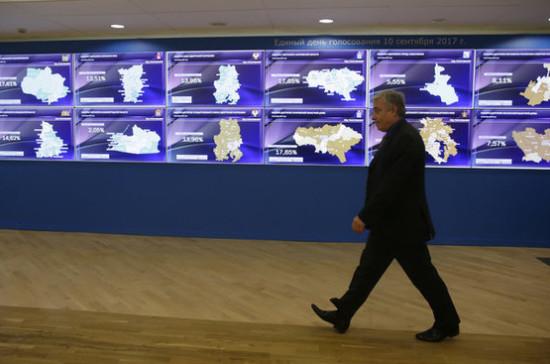 Вцентральной России началось голосование навыборах