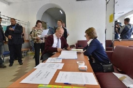 Геннадий Зюганов проголосовал на выборах в Москве