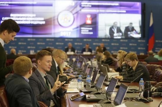 Во Владивостоке начался подсчёт голосов за депутатов городской Думы