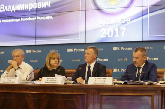 В Мордовии идет проверка по нарушениям на двух избирательных участках