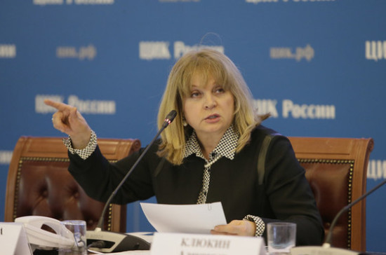 Нелениться, априходить голосовать— призвала руководитель ЦИК Российской Федерации Элла Памфилова