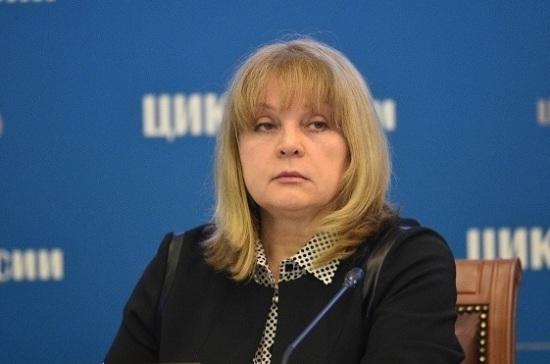 Глава ЦИК: для работы наблюдателей на выборах созданы беспрецедентные условия