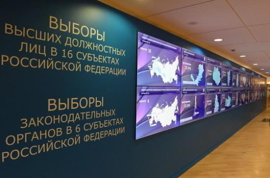 36 тысяч кандидатов на 37 тысяч мандатов выдвинула на выборах всех уровней «Единая Россия»
