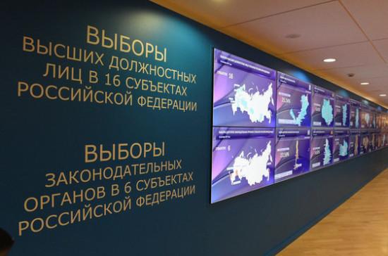 Герцог Д'Артаньян наблюдает заходом выборов вЯрославской области