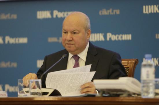 В ЦИК призвали подумать над изменением законодательства об иностранных наблюдателях