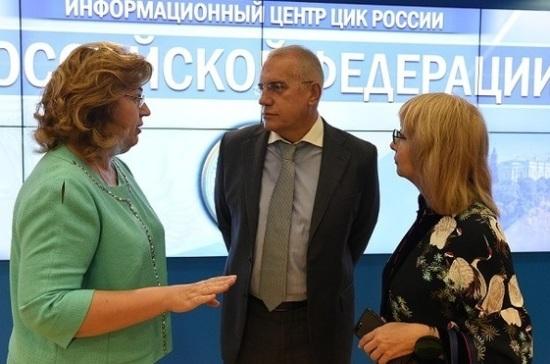 Епифанова оценила усилия ЦИК по повышению прозрачности выборов