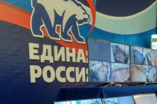 Кандидаты от «Единой России» провели 26 994 встречи с избирателями