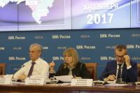 Памфилова: некорректно сравнивать явку на региональных выборах с явкой на думских в 2016 году