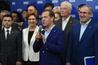Дмитрий Медведев поблагодарил избирателей, которые пришли на выборы
