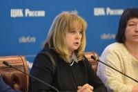 Памфилова призвала не игнорировать выборы