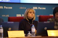 Россияне подали более 220 тысяч заявлений  о голосовании по месту пребывания