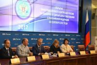 В России прошёл Единый день голосования