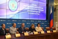 Выводы о работе Мосгоризбиркома будут сделаны после выборов, рассказала глава ЦИК