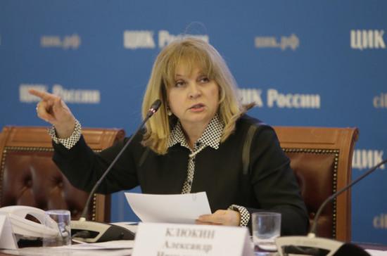 Глава ЦИК призвала избиркомы не спешить утверждать результаты выборов