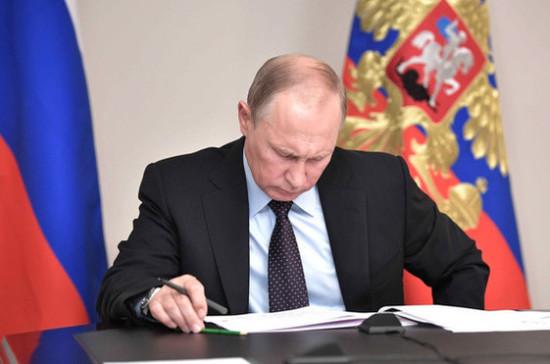 Президент РФ предложил ратифицировать Договор о таможенном кодексе ЕвразЭС