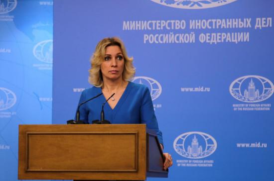 Реакция Захаровой на заявления Меркель по Крыму вполне понятна, считает политолог