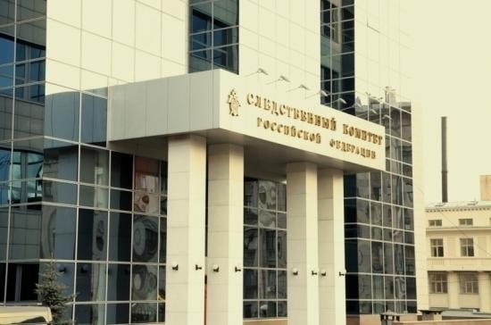 СКР возбудил дела против 20 высокопоставленных украинских военных