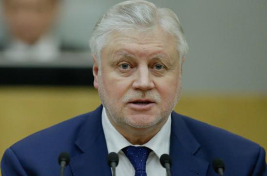 Миронов предложил финансировать работу наблюдателей на выборах за счёт бюджета