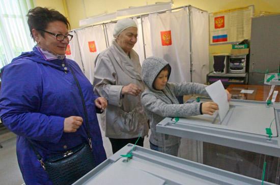Эксперты после выборов предсказали уменьшение числа партий в России