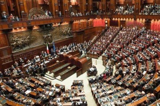 В Италии начали отмечать 70-летие Конституции страны