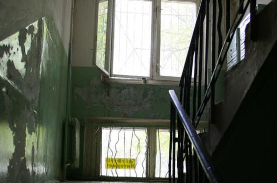 Проживающих в ветхих домах россиян предложили освободить от взносов за капремонт