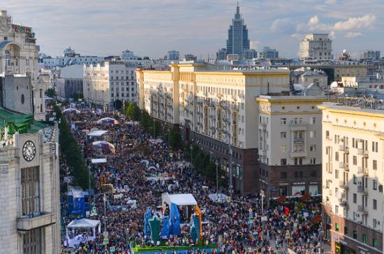 В праздновании Дня Москвы приняли участие более 11 миллионов человек