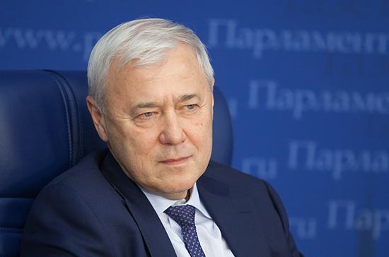 Аксаков анонсировал рассмотрение законопроектов о защите россиян от банкротства