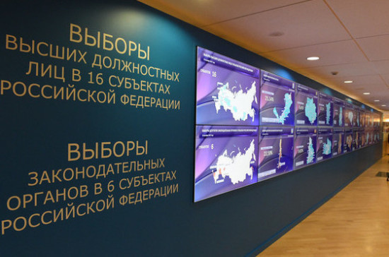 МГИК: явка на муниципальных выборах в столице составила около 14,8%