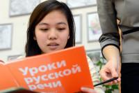 Мигрантам объяснят правила поведения в России