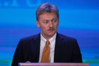 В Кремле не считают, что явка на выборах 10 сентября отличалась от предыдущих лет