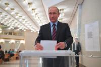 На выборах 10 сентября победила команда Президента России