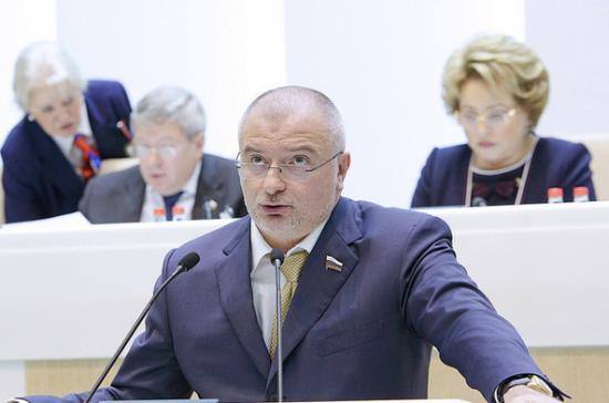Клишас: прошедшая избирательная кампания продемонстрировала эффективность избирательной системы России