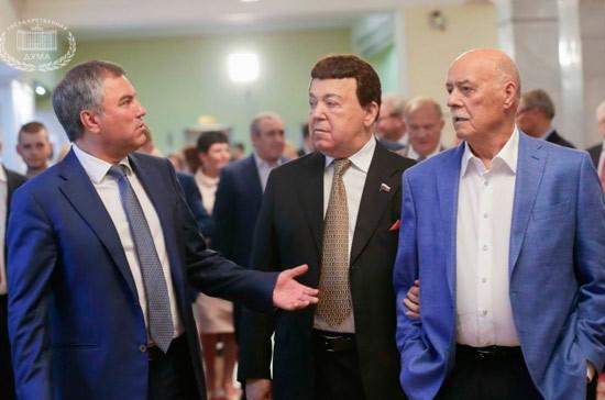 В Госдуме прошёл торжественный приём в честь 80-летия Иосифа Кобзона