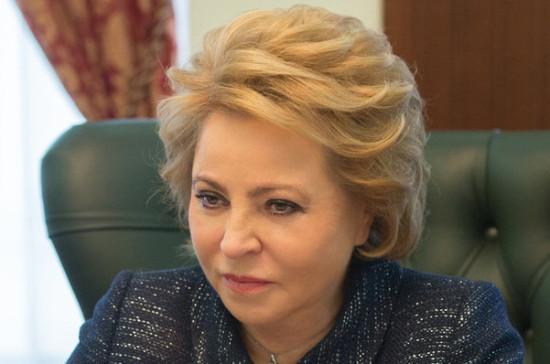 Валентина Матвиенко: предел санкционного давления на КНДР достигнут