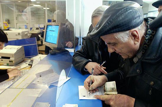 Депутаты и сенаторы предложат повышать пенсии работающим пенсионерам по новой методике