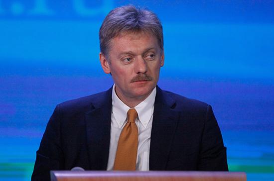 В Кремле прокомментировали информацию о выдвижении Путина на выборах президента