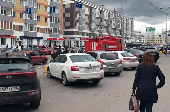 В городах России прошли массовые эвакуации из-за ложных звонков о заложенных бомбах