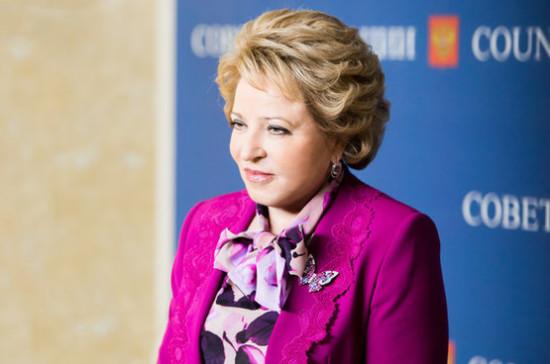 Валентина Матвиенко выступила на приёме в честь юбилея Иосифа Кобзона