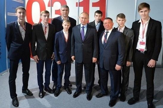Путин поздравил футболистов клуба «Тотем» с открытием многофункционального спортивного центра