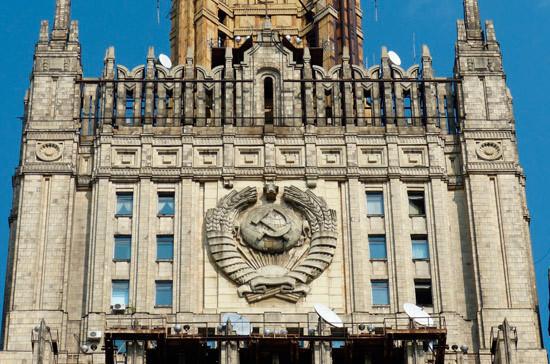 В МИД России обеспокоены выводами ООН о соблюдении прав человека на Украине