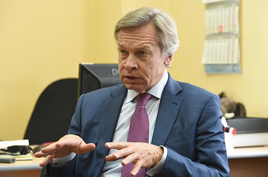 Пушков раскритиковал заявление госдепа по ситуации вокруг дипсобственности