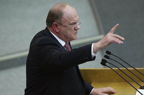 Без пересмотра бюджета нас ждут большие потрясения, заявил Зюганов