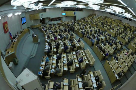 Комитеты Госдумы перераспределят законопроекты