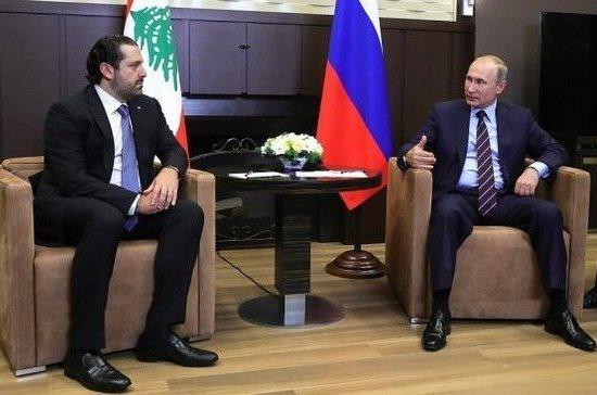 Премьер-министр Ливана рассказал о готовности развивать экономические отношения с Россией