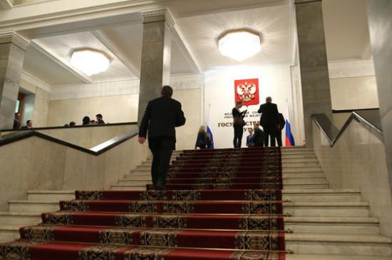 Володин: международные визиты делегаций Госдумы должны быть обоснованы