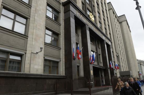 Госдума в первом чтении приняла законопроект о досрочном прекращении полномочий глав муниципалитетов
