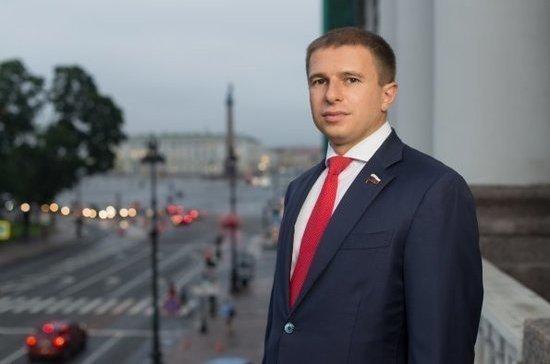 Депутат Романов: спикер Госдумы поставил перед парламентом важные законотворческие задачи